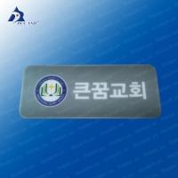 Thẻ tên_1